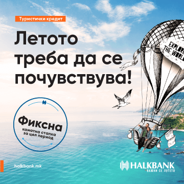 !!!Halkbank_Turisticki kredit_360x270.jpg